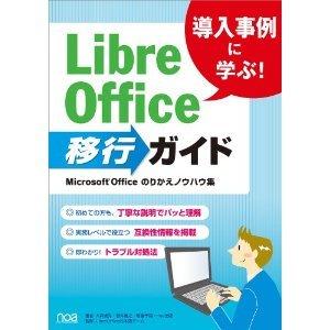 Libre2.jpg