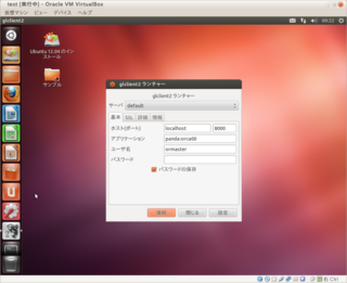 Screenshot_from_2013-03-04 18:22:24.png
